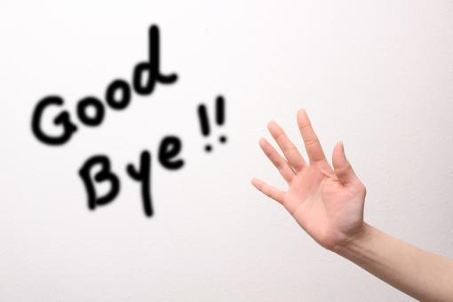 別れる時の言葉ひとつで復縁の可能性をグッと上げる!